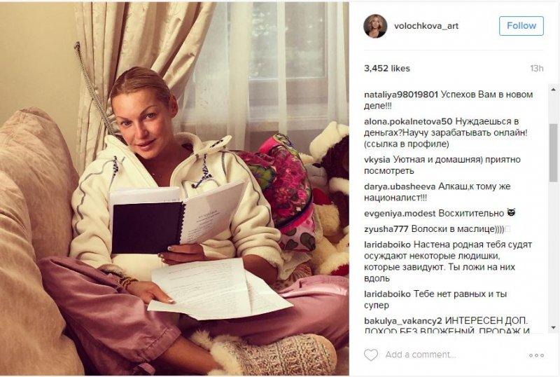 Анастасия Волочкова показала себя без макияжа